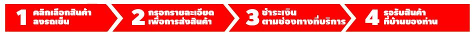 Banner-index2