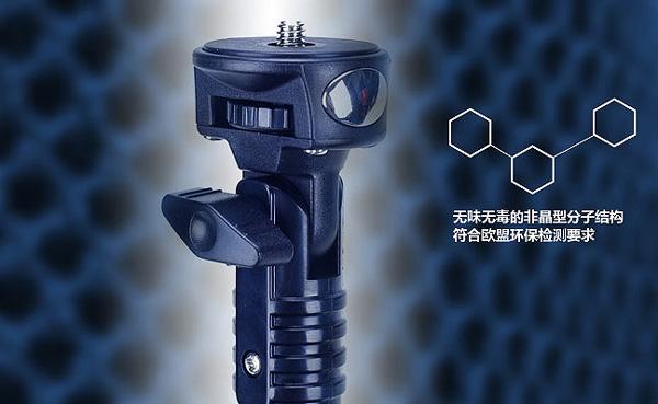 ไม้ selfie yunteng
