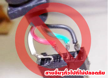 Remax-Super-Cable-MicroUSB-8