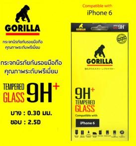 ฟิล์มกระจก ใส Gorilla glass