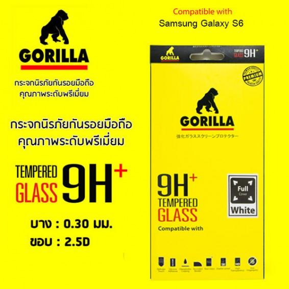 ฟิล์มกระจก Galaxy S6 gorilla