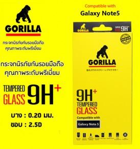 ฟิล์มกระจก note5 gorilla tempered glass