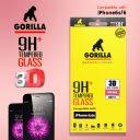ฟิล์มกระจก gorilla 3d i6 rose gold