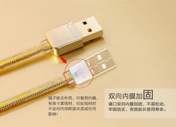 สายชาร์จ micro usb remax data cable safe speed