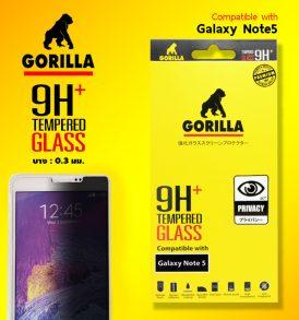 ฟิล์มกันเสือก Note 5 gorilla privacy