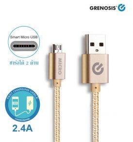 สายชาร์จ grenosis micro usb smart