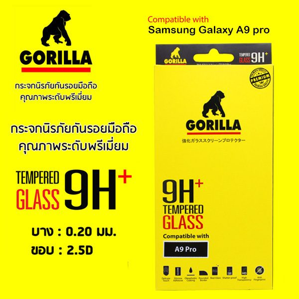 ฟิล์มกระจก a9 pro gorilla tempered glass