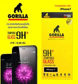 ฟิล์มกระจก ไอโฟน7 gorilla tempered glass iphone7