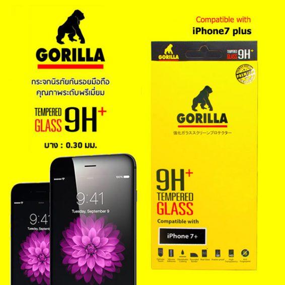 ฟิล์มกระจก ไอโฟน7 พลัส gorilla tempered glass iphone7 plus