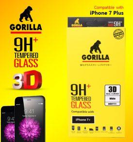 ฟิล์มกระจก iphone 7 plus Gorilla New 3D Real Curved เต็มจอ