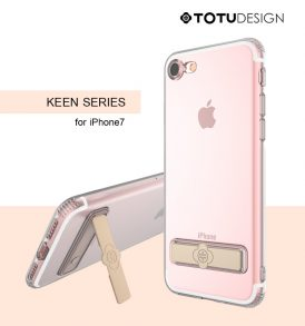 เคส iphone 7 totu keen series tpu holder stand