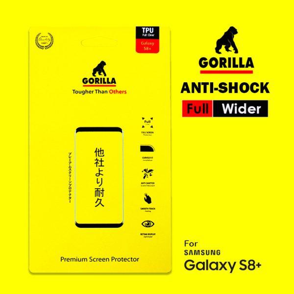 ฟิล์ม s8 plus gorilla anti Shock เต็มจอ อ้อมหลัง