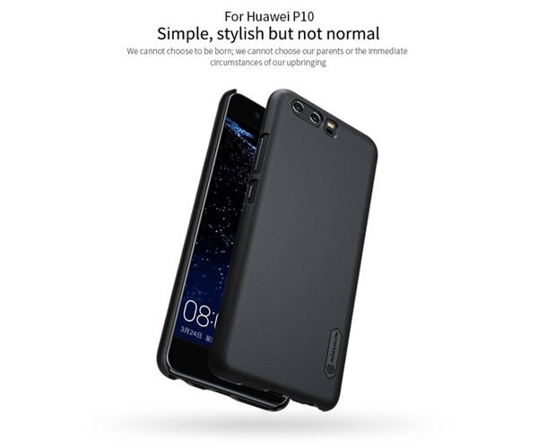 เคส huawei p10 nillkin Frosted Shield