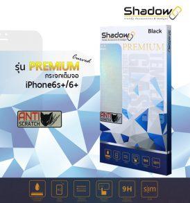 ฟิล์มกระจก i6 shadow premium เต็มจอ