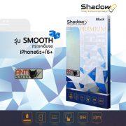 ฟิล์มกระจก iphone6 plus shadow 3d smooth เต็มจอคลุมขอบโค้ง