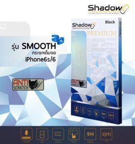 ฟิล์มกระจก i6 shadow 3d smooth เต็มจอคลุมขอบโค้ง