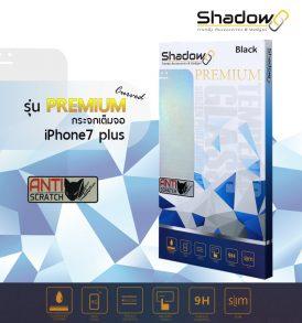 ฟิล์มกระจก i7 plus shadow premium เต็มจอ