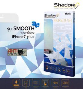 ฟิล์มกระจก iphone7 plus shadow 3d smooth เต็มจอคลุมขอบโค้ง