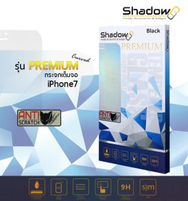 ฟิล์มกระจก i7 shadow premium เต็มจอ