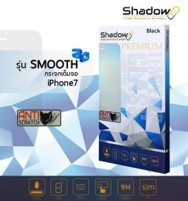ฟิล์มกระจก iphone7 shadow 3d smooth เต็มจอคลุมขอบโค้ง