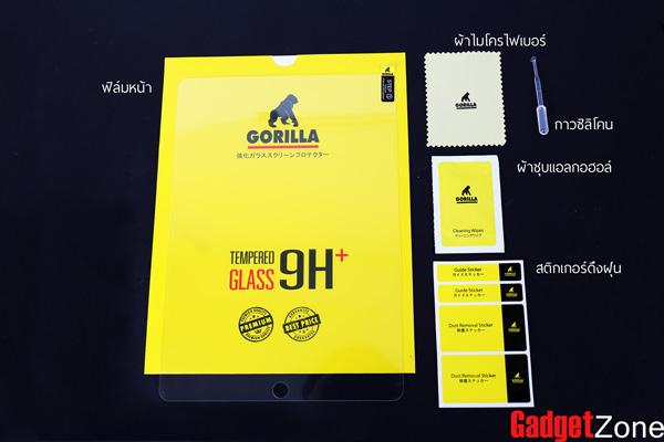 ฟิล์มกระจก ipad pro 10.5 gorilla