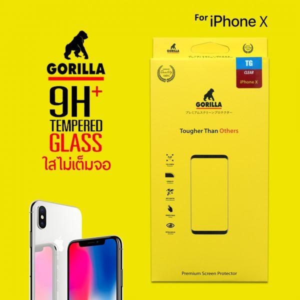 ฟิล์มกระจก กอลิล่า iphone x
