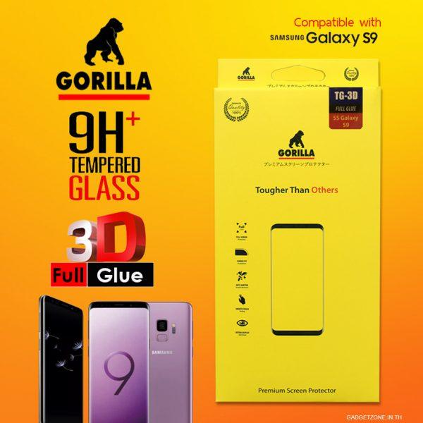 ฟิล์มกระจก gorilla s9 3d full glue กาวเต็มแผ่น s9