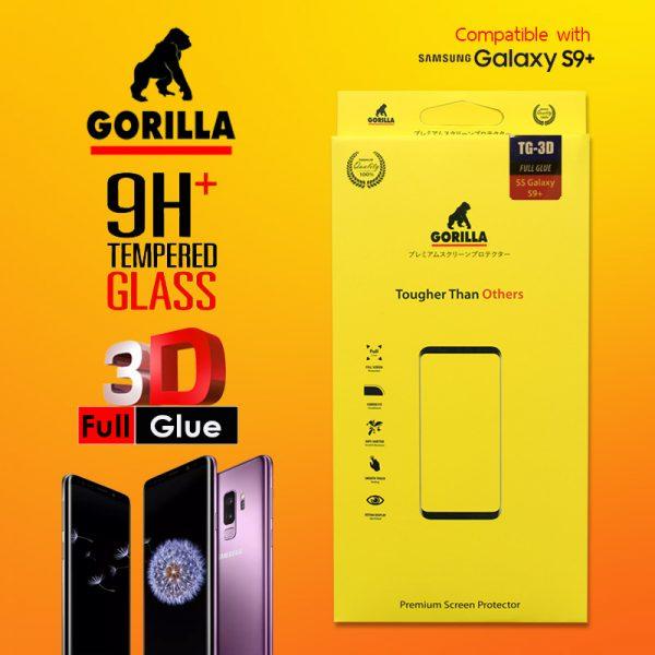 ฟิล์มกระจก gorilla 3d full glue กาวเต็มแผ่น s9+