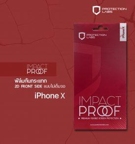 ฟิล์มกันกระแทก iphone x impactproof protection labs