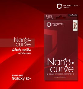 ฟิล์ม s9+ protection labs nano curve