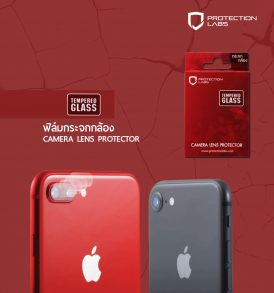 ฟิล์มกระจกกล้อง protectionlabs