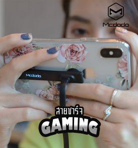 สายชาร์จ เกมมิ่ง mcdodo gaming